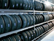 Tires Shop: Super Duper Tyre Shop